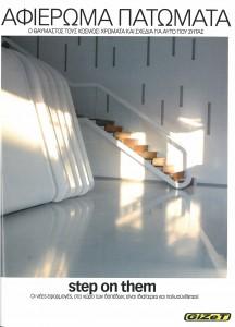 Maison-&-Design